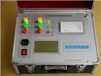 变压器空负载测试仪 BY5610-A
