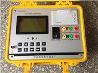 变压器变比组别测试仪 BY5600-C