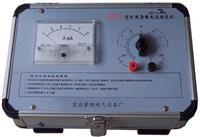 矿用雜散電流檢測儀苏旭