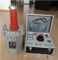 交直流高压试验变压器 BYSB