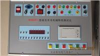 开关断路器机械特性测试仪 BY8600