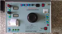 電流互感器特性測試儀苏旭