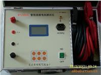 智能回路电阻测试仪 BY2590A