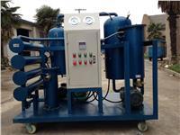 变压器油真空滤油机 DZJ