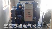 4800L/H真空滤油机