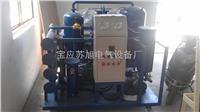 12000L/H真空滤油机