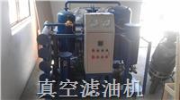 真空滤油机丨滤油机丨苏旭过滤设备 DZJ-L