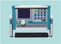 三相继保测试仪 XEDJB-3300A