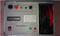 开关回路電阻測試儀 XED3280B