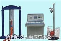 电力安全工器具力学性能试验机 XEDLL-2760