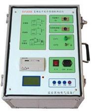异频介质损耗测试仪 BY5800E