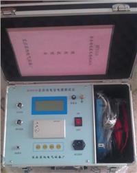 全自动电容电感测试仪厂家 BY5510