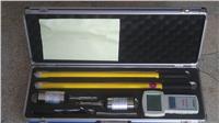 高压无线核相器 BY7500