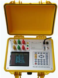 變壓器空負載測試儀 BY5610-B