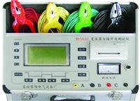 变压器有载分接开关测试仪 BY5630