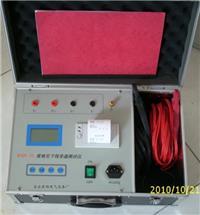 接地导通直流电阻测试仪 BYDT-10