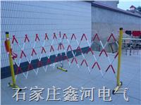 绝缘伸缩围栏 JYS-1.25×3.5m