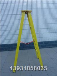 绝缘合梯 JUT-H-1.5米