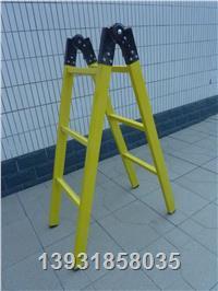 绝缘关节梯 JYT-G-2.5米
