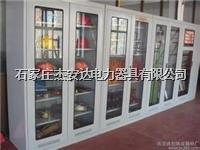 安全工具柜 JZ-I 2000mm×1100mm×600mm