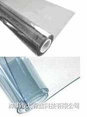 防静电透明帘 PVC防静电帘