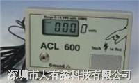 人体静电放电测试仪 ACL-600