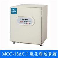 日本三洋MCO-15AC气套式CO2培养箱_二氧化碳培养箱专卖