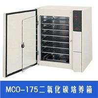 日本三洋MCO-175水套式CO2培养箱|一级代理|现货促销 MCO-175(水套式)