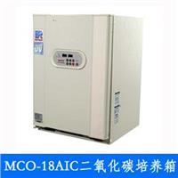 日本三洋MCO-18AIC气套式CO2培养箱|热销款二氧化碳培养箱 MCO-18AIC