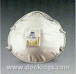 粉尘防护口罩 防辐射口罩 EN 149规格检定