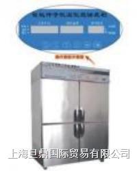 CZ-450FC种子低温低湿储藏柜 CZ-450FC