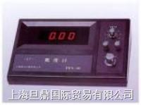 PClS-10型氯度计 PClS-10