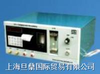 ZYG-Ⅱ智能冷原子荧光测汞仪 ZYG-Ⅱ