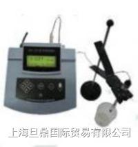 HD-2123型钠离子监测仪(中/英文精密型)