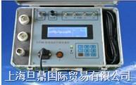 单/双面动平衡仪 动平衡测试仪 单/双面