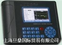 HG-3538系列现场动平衡仪 HG-3538系列