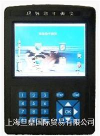 LC–820便携式现场动平衡仪 LC–820