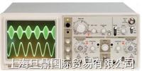 DF4322(A)/DF4352(A)双踪示波器 DF4322(A)/DF4352(A