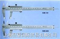 日本三丰游标卡尺 530-312