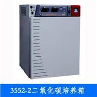 美国shellab 3552-2型CO2培养箱_全自动高温灭菌二氧化碳培养箱 3552-2型