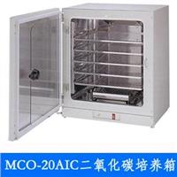 三洋MCO-20AIC气套式CO2培养箱_195L二氧化碳培养箱报价 MCO-20AIC
