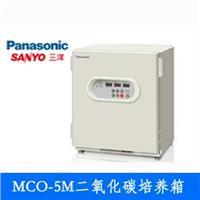 三洋MCO-5M气套式CO2培养箱 MCO-5M
