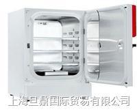 德国Binder CB210 CO2培养箱|一级代理|