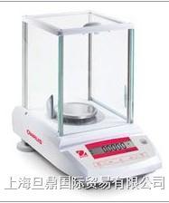 美国奥豪斯CAV114C先进型天平(内校)微量分析天平 电子天平 CAV114C