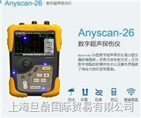 Anyscan-26数字超声探伤仪 Anyscan-26