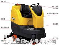 comfort S-R 82进口意大利LAVOR驾驶式洗地机 comfort S-R 82