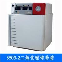 美国shellab 3503-2型CO2培养箱_迷你型二氧化碳培养箱 3503-2型