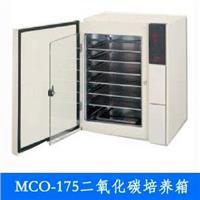 三洋(SANYO)MCO-175二氧化碳培养箱|厂家直销|报价 MCO-175