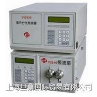 LC-2900 型国产高效液相色谱仪|华东地区总代理|报价