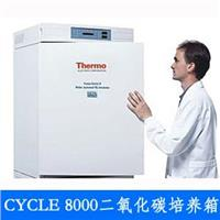 Thermo Steri-Cycle 8000 CO2培养箱_水套式二氧化碳培养箱多少钱 8000